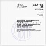 NBRNM60317-23