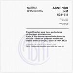 NBRNM60317-8