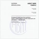 NBR15464-2