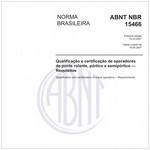 NBR15466