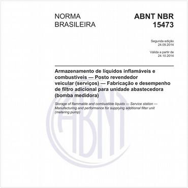 NBR15473 de 09/2014