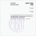 NBR7480