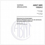 NBR15524-2