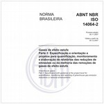NBRISO14064-2