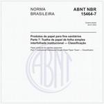 NBR15464-7