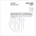 NBR15537