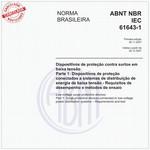 NBRIEC61643-1