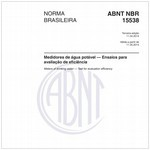 NBR15538