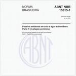 NBR15515-1