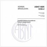 NBR5356-2