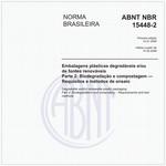 NBR15448-2