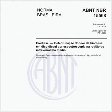 NBR15568 de 03/2008