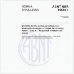 NBR15516-1
