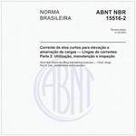 NBR15516-2