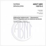 NBR15575-2