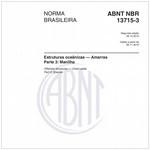 NBR13715-3