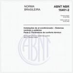 NBR16401-2
