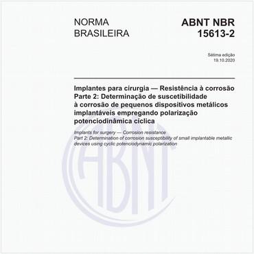 NBR15613-2 de 10/2020