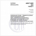 NBRISO14243-1