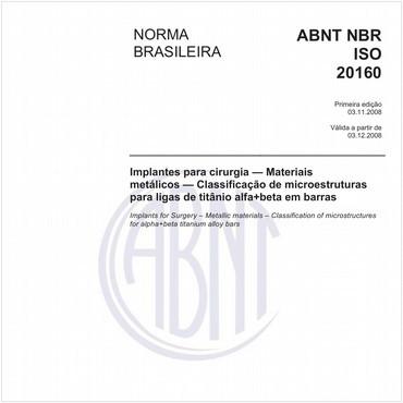 NBRISO20160 de 11/2008