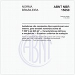 NBR15650