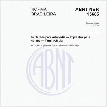 NBR15665 de 01/2009