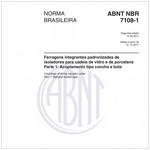 NBR7108-1