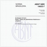NBR14653-7