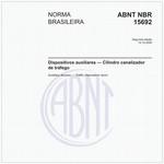 NBR15692