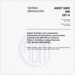 NBRNM287-4