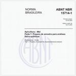 NBR15714-1