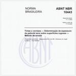 NBR10443