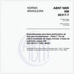 NBRNM60317-7
