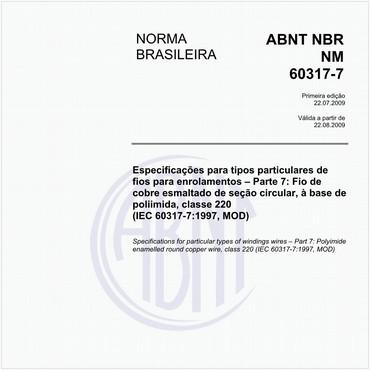 NBRNM60317-7 de 07/2009