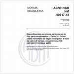 NBRNM60317-18