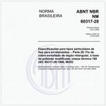 NBRNM60317-28
