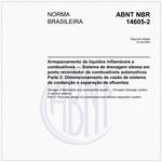 NBR14605-2