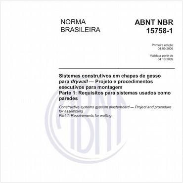 NBR15758-1 de 09/2009