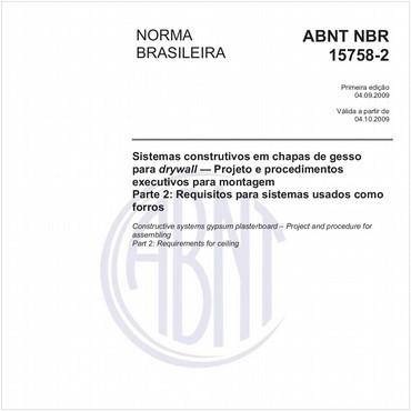 NBR15758-2 de 09/2009