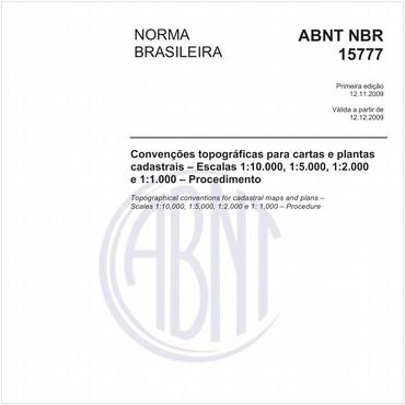 NBR15777 de 11/2009