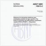 NBR15813-2
