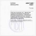 NBR15821