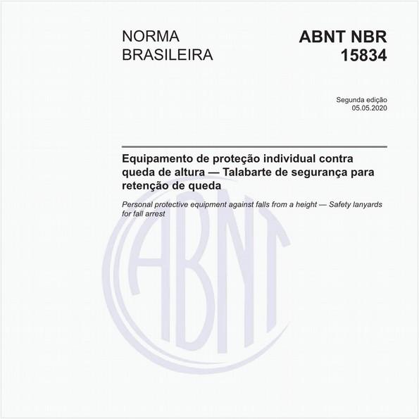 Equipamento de proteção individual contra queda de altura — Talabarte de segurança para retenção de queda