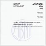 NBRISO7864