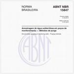 NBR15847