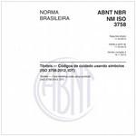 NBRNM-ISO3758