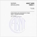 NBR15883-1