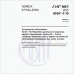 NBRIEC60601-1-10