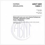NBR15894-1