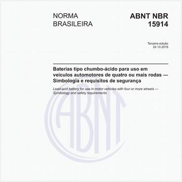 NBR15914 de 10/2018